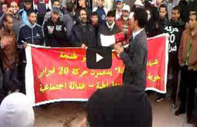 مظاهرات 20 فبراير طنجة
