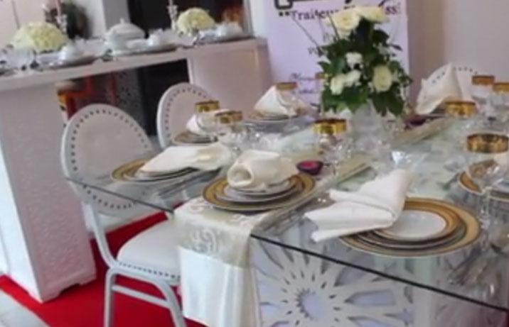 مهرجان للعروسة