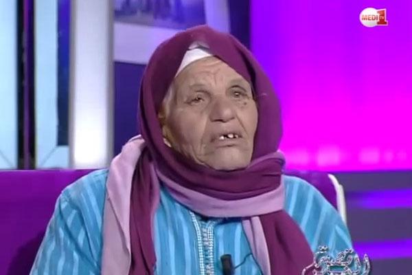 عجوز في 84 تتعرض للاغتصاب من حفيدها