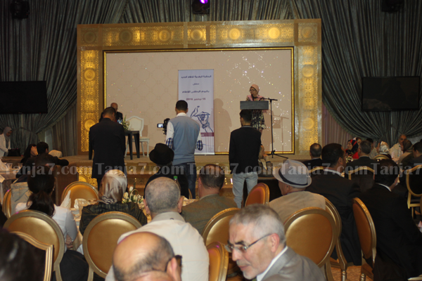 حفل في طنجة بمناسبة اليوم الوطني للإعلام