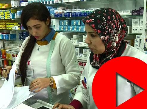 التأمين والأدوية المُكلّفة