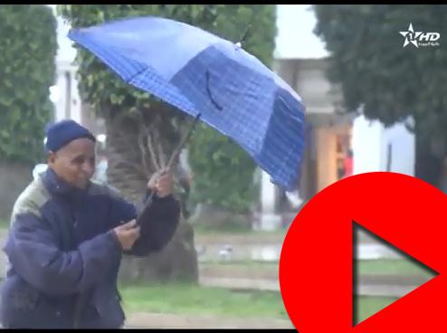رياح وأمطار وثلوج بالمغرب