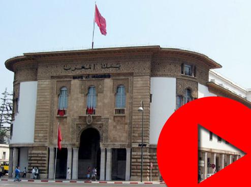 عن خدمات البنوك الاسلامية بالمغرب