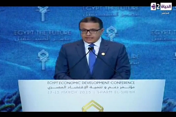 كلمة المغرب في المؤتمر الاقتصادي المصري
