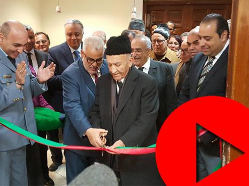 افتتاح الفضاء الوطني للذاكرة التاريخية للمقاومة والتحرير