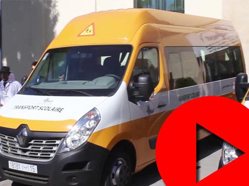 تسليم حافلات نقل مدرسي في طنجة