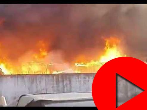 اللحظات الأولى لحريق سوق بئر الشيفا