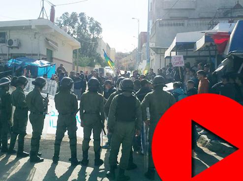احتجاجات بإقليم الحسيمة