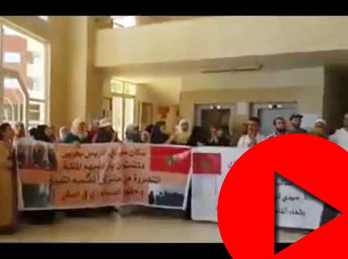 احتجاج بجماعة طنجة