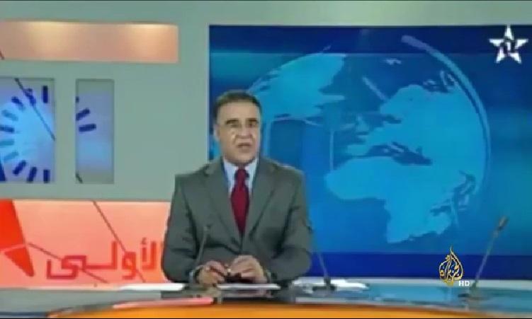 التلفزة المغربية على الجزيرة