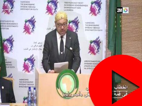 خطاب الملك في الاتحاد الإفريقي
