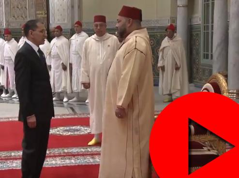 استقبال الملك للعثماني