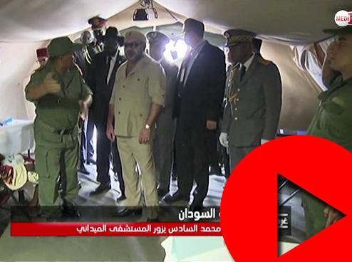 زيارة الملك للمستشفى الميداني المغربي بجوبا