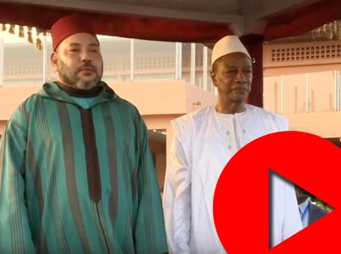 وصول الملك إلى غينيا كوناكري