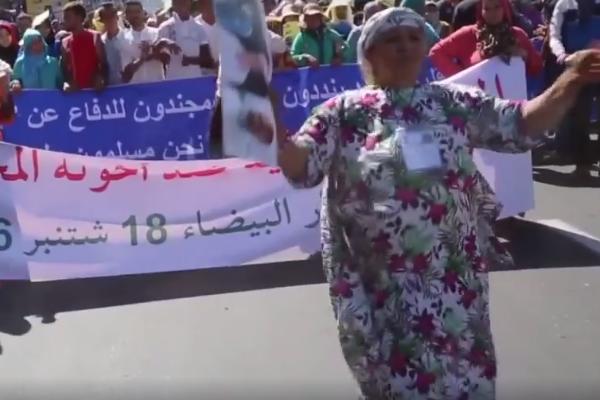 الشطيح في مسيرة الدار البيضاء