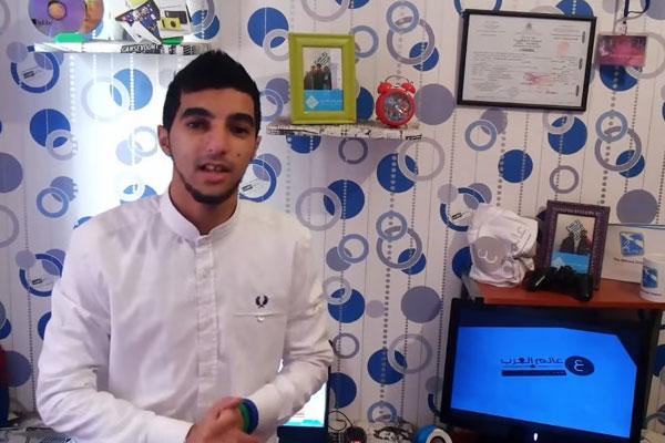 مدون طنجاوي يدعو للتصويت له