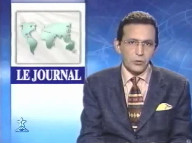 نشرة أخبار القناة الأولى في التسعينات