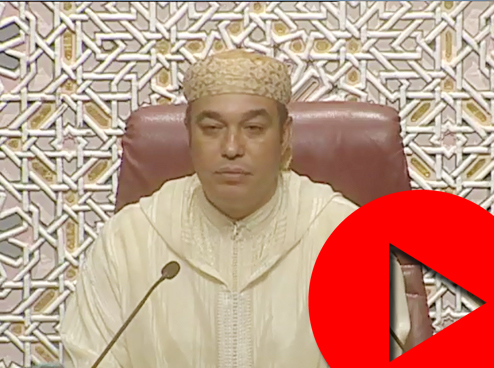 أوزين مترئسا جلسة البرلمان: هذا منبر أولا منصة؟