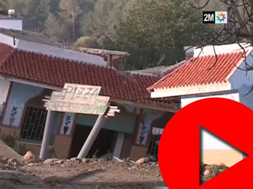 انهيار مطعم في الزينات