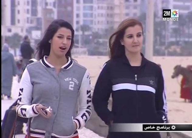 الرياضة النسوية بطنجة