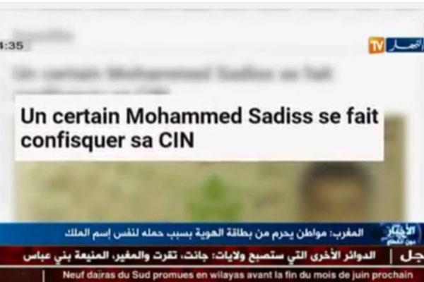 محمد سادس طنجة على قناة جزائرية