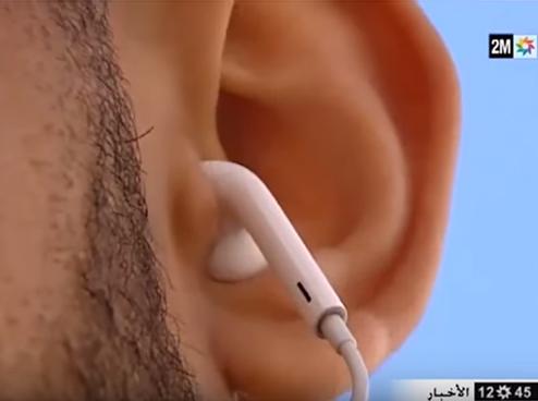 خطر استعمال سماعات الأذن