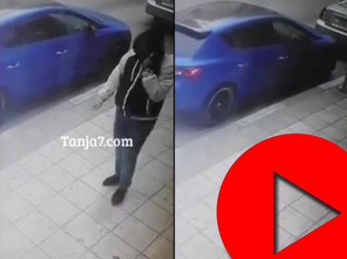 سرقة احترافية لسيارة بطنجة