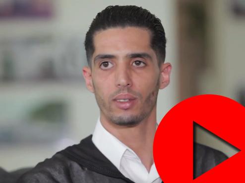 تأبين النقيب السابق عبد السلام البقيوي