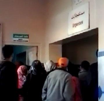 مستعجلات مستشفى محمد الخامس