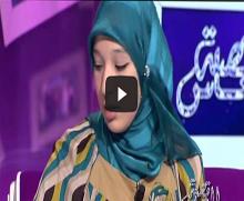 مغربية تثبت براءتها بعد اتهامها في شرفها