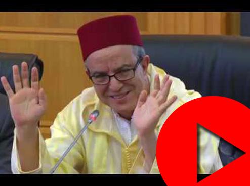 وزير العدل واتهام الريف بالانفصال