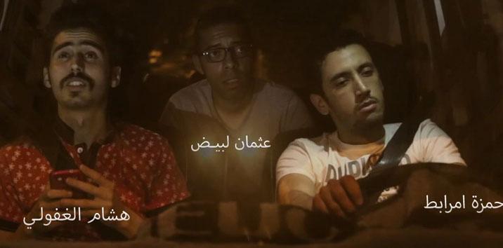 سخرية: زين اللي فيك بعد الرقابة