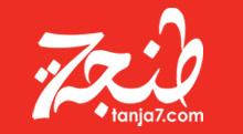 logo tanja7